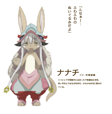 Nanachi-Anime.png